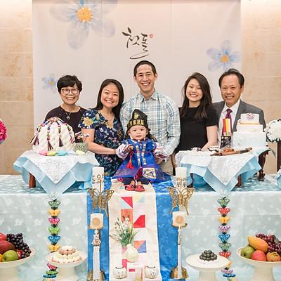 Yee's 1st Birthday Party