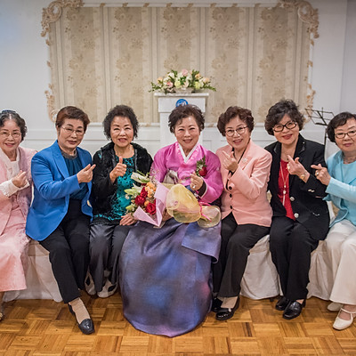 김성자 권사 취임식 Party