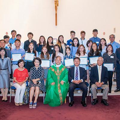 성 바오로 정하상 천주 교회 제16회 장학생시상식