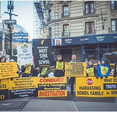 2018년 3월18일 48번째 세월호 맨하탄 집회