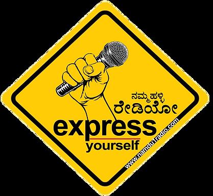 New NammaHalli Radio.png