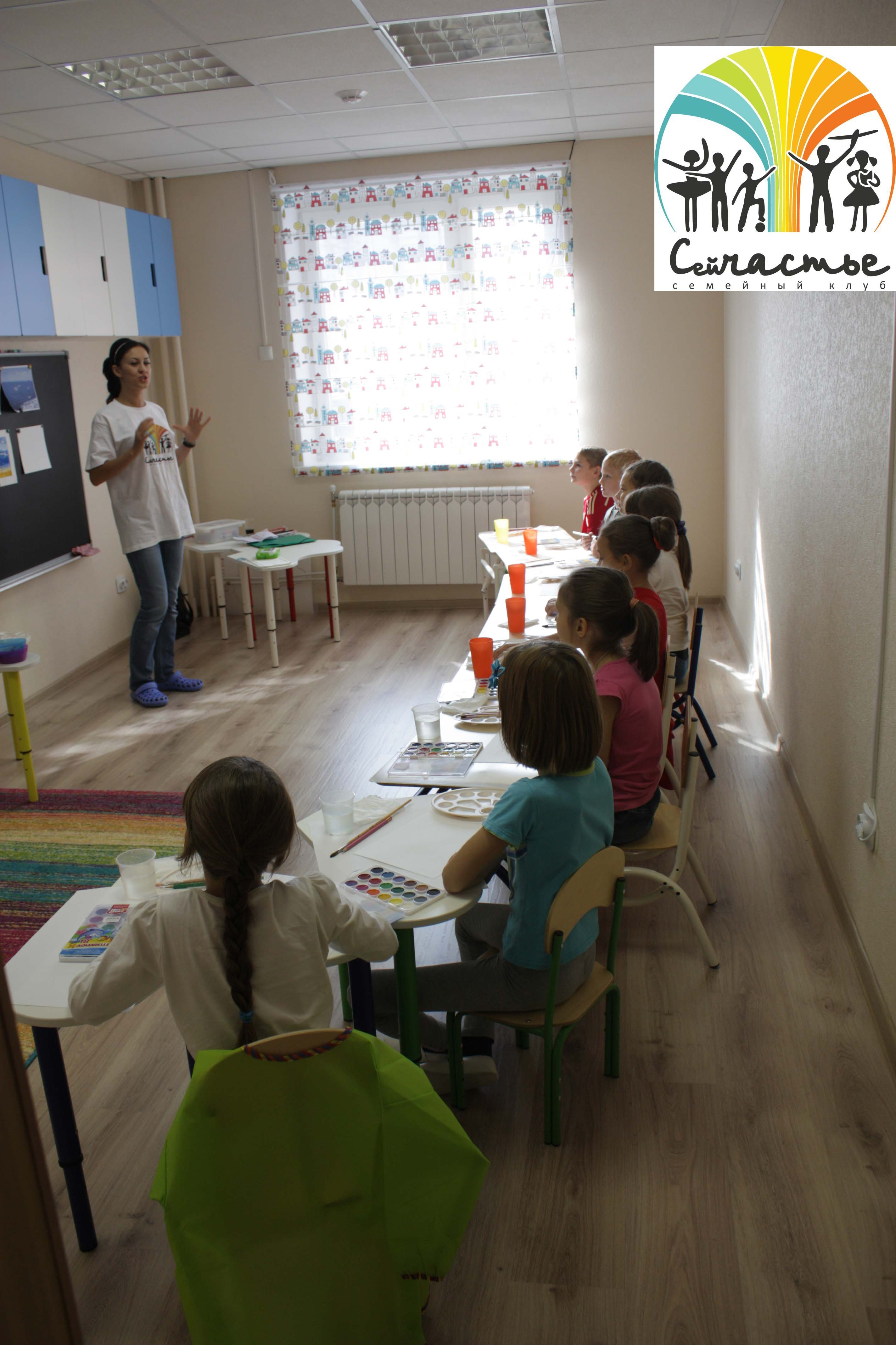 семейный клуб Сейчастье в Трехгорке