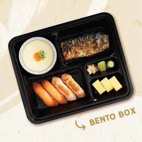 Bento Box SET B