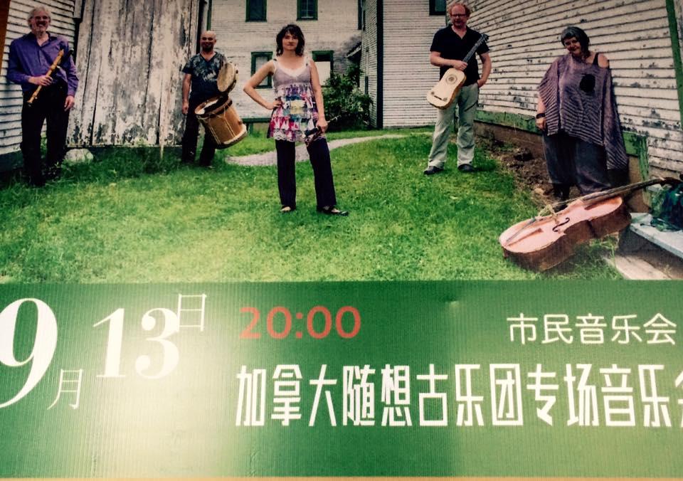 Tianjin, CHINE