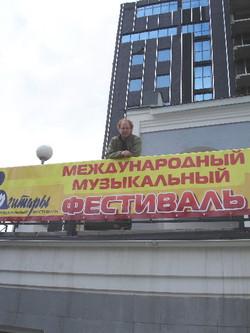Kaluga, RUSSIE