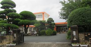 [2020年7月号]学校訪問 菊之池小学校