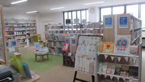 [2020年6月号]旭志図書館リニューアル開館