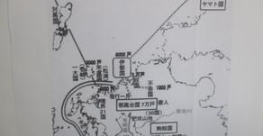 [2020年11月号] 熊本・菊池の歴史アラカルト
