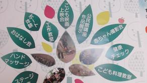 [2020年2月号]菊池市図書館2月行事