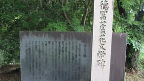 [2021年6月号] 菊池の文学碑