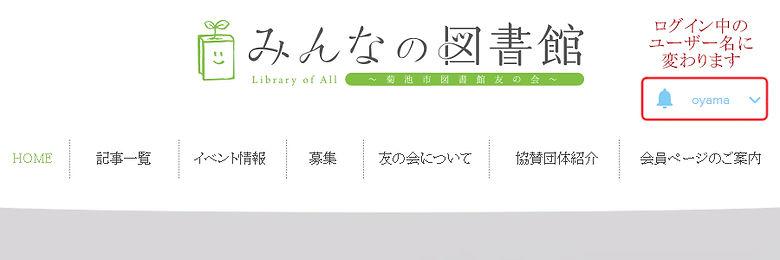 member01-4.jpg