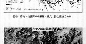 [2020年7月号] 歴史アラカルト(2)