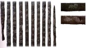 [2021年7月号] 熊本・菊池の歴史アラカルト