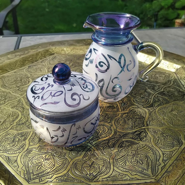 Blue Arabic Calligraphy Sugar & Creamer - $25