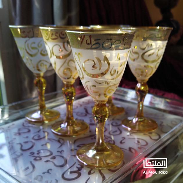6 pcs yellow Arabic Calligraphy Glass Set - $65