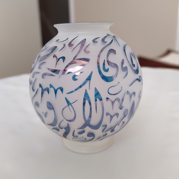 Blue Arabic Calligraphy Insense