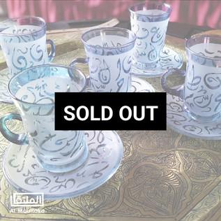 10 pcs Blue Arabic Calligraphy Tea Set $65