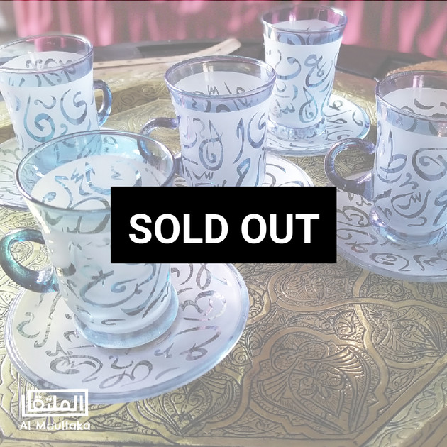 10 pcs Blue Arabic Calligraphy Tea Set $65