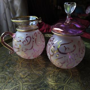 Pink Arabic Calligraphy Sugar & Creamer - $30