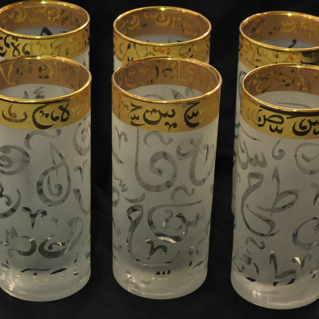 6 pcs White Arabic glass juice set with gold strip - $60