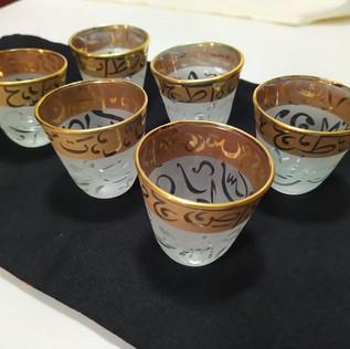 White Arabic calligraphy coffee set - $45