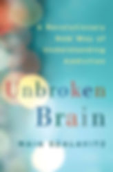unbroken brain.jpeg