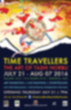 Time-Travellers-Poster-2-(11x17).png