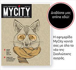 MyCity Magazine