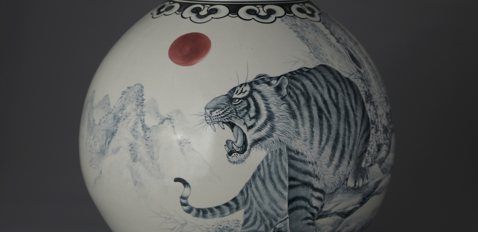 Blue and White Vase with Tiger Decoration, 2015