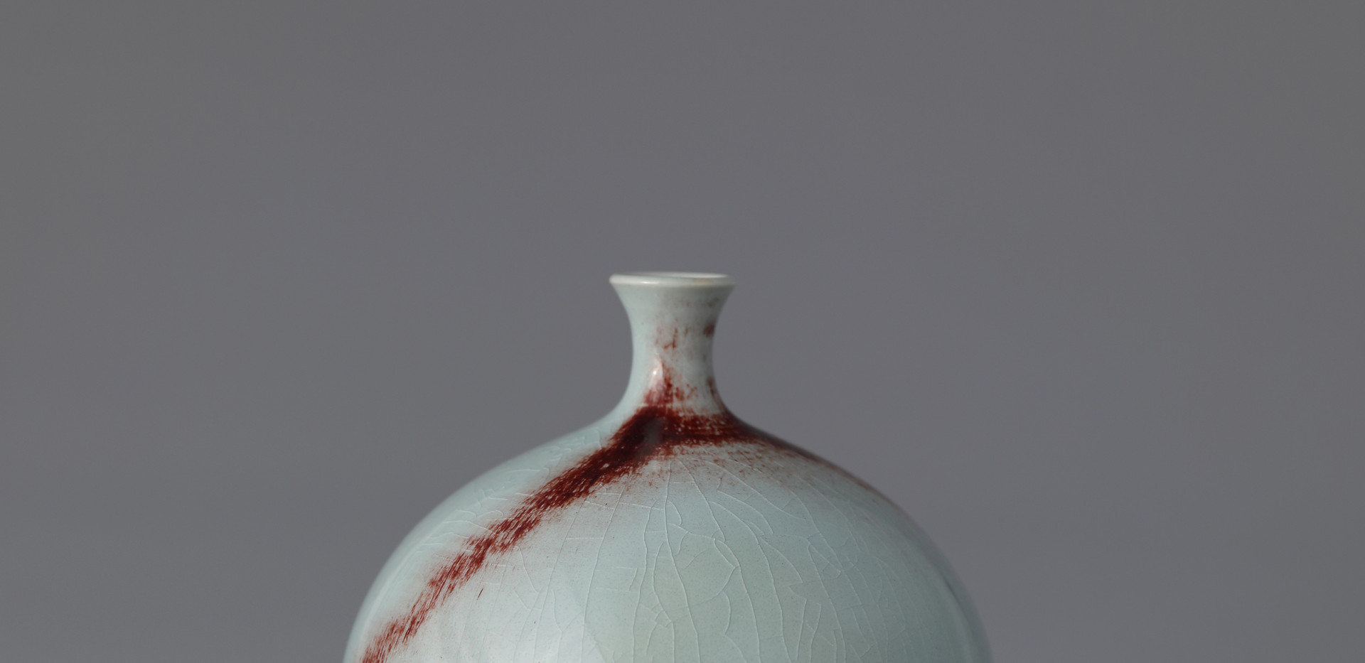 White Porcelain Vase in Underglaze Copper-Red, 2020