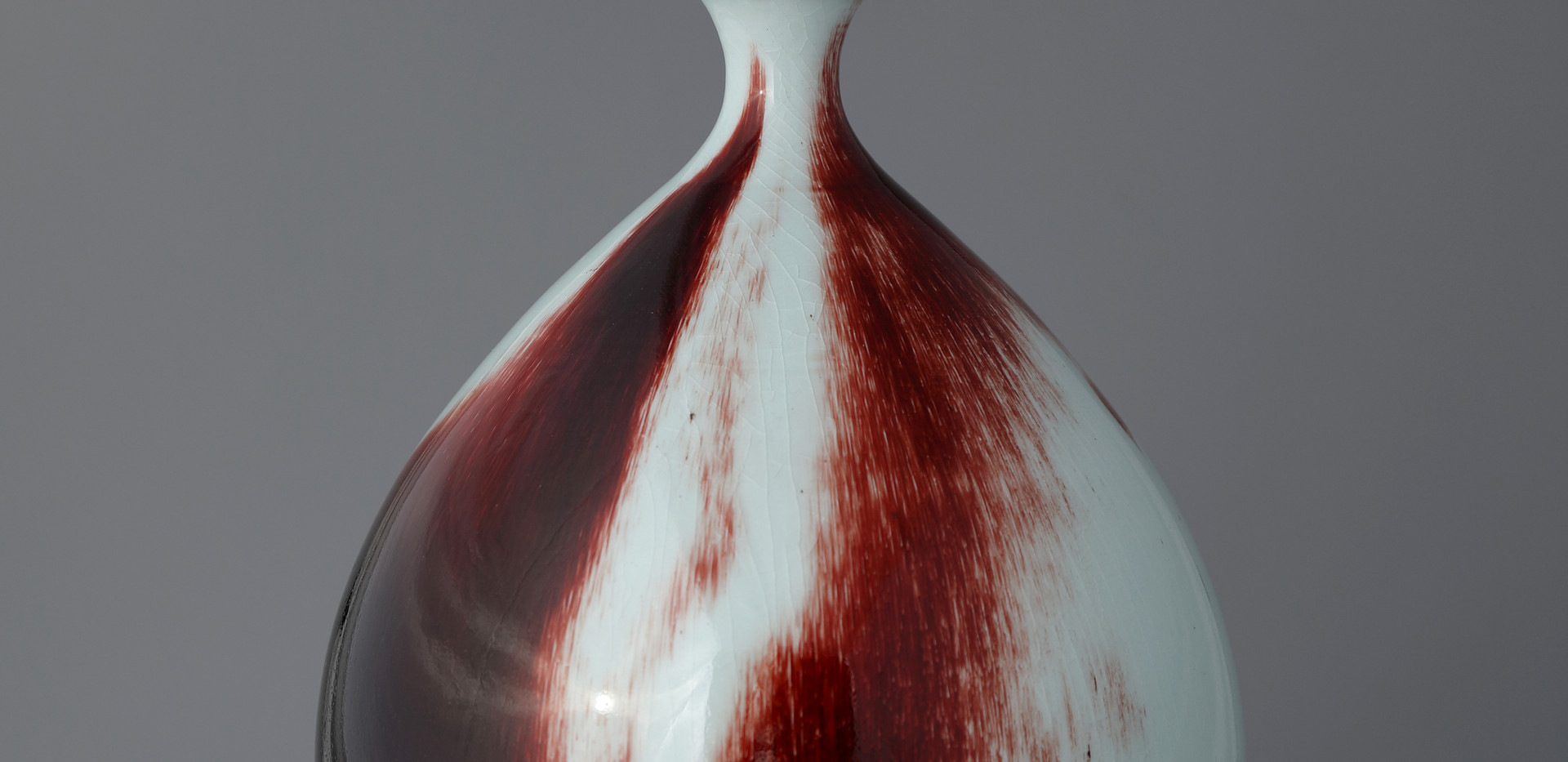 White Porcelain Bottle in Underglaze Copper-Red, 2020