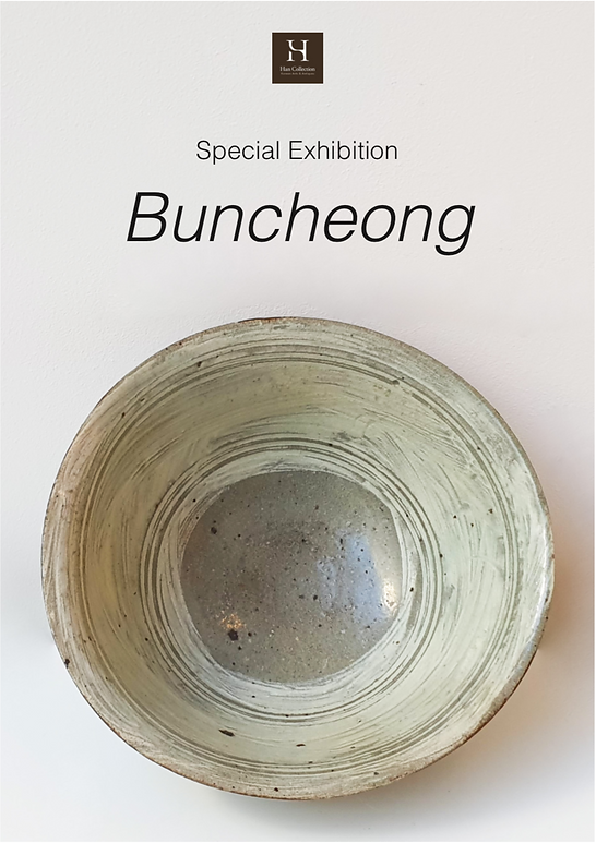 Special Exhibition Buncheong