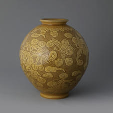 Global Yellow Celadon Jar