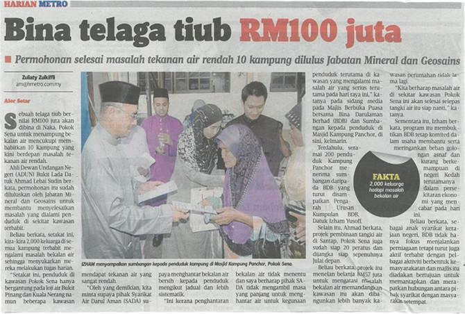 Bina Telaga Tiub RM100 juta