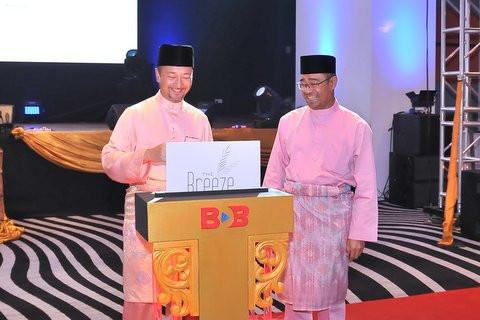 Majlis Jamuan Aidilfitri BDB (Kuala Lumpur)