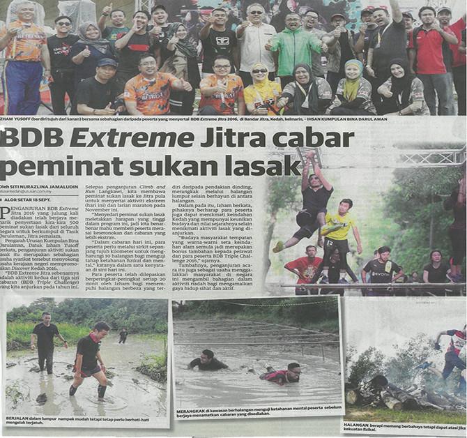 BDB Extreme Jitra Cabar Peminat Sukan Lasak