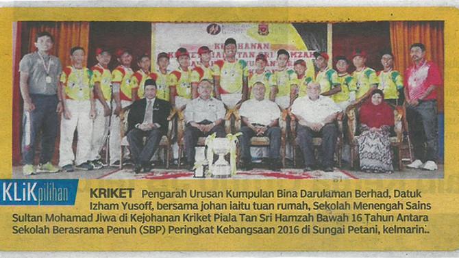 Kejohanan Kriket Piala Tan Sri Hamzah Bawah 16 Tahun Antara Sekolah Berasrama Penuh (SBP) Peringkat
