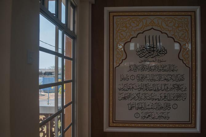 Donation to Masjid Jamek Al-Wahdatul Islamiah, Kuala Kedah for Renewal of Mimbar