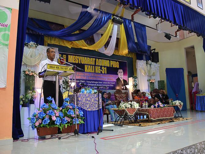 BDB Rai Pelajar Cemerlang Sekolah Model Khas Bukit Jenun
