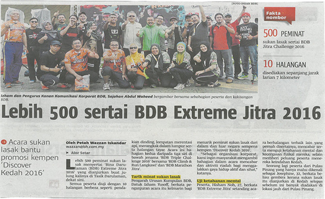 Lebih 500 sertai BDB Extreme Jitra 2016