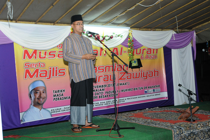 Renovation of Surau Zawiyah, Kubang Menerong in Padang Sera, Jerlun, Kedah