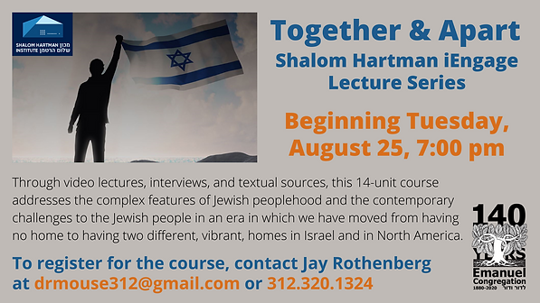 Together & Apart Shalom Hartman.png