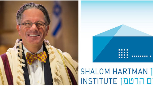 Shalom Hartman Institute Study at Emanuel