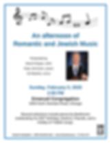 Hoppe Concert Flyer Emanuel 9 Feb 2020.p