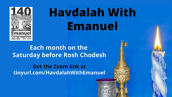 Havdalah event with link.png