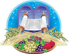 Shavuot, Our Summer Harvest Festival