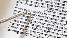 This week's Torah portion