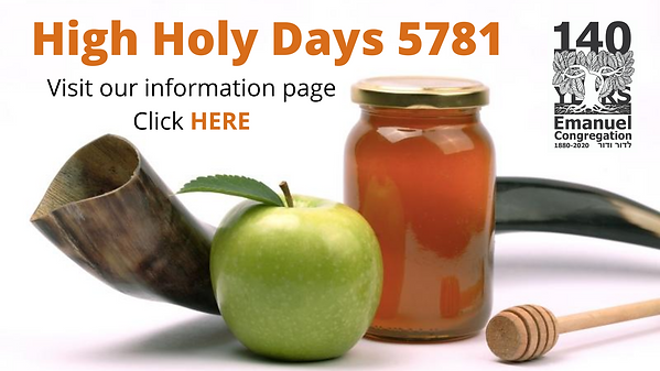 High Holy Days 5781.png