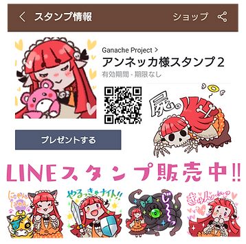 LINEポップ2.png