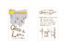 Clair de Luneショップカード
